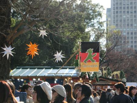 日比谷 東京クリスマスマーケット3