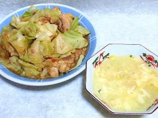 160426_3896キャベツと鶏もも肉のガーリック炒め・中華風玉子スープVGA
