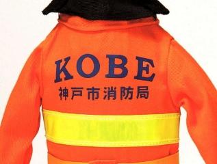 160519_フェリシモ通販_神戸市消防局とコラボしたペットボトルホルダーd12759-312-470382-6_640x485