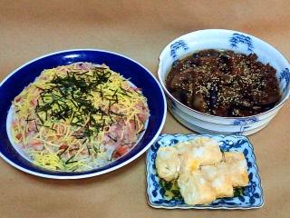 161014_4240 ちらし寿司・茄子と挽肉の赤味噌煮・だし巻き玉子おろしのせVGA