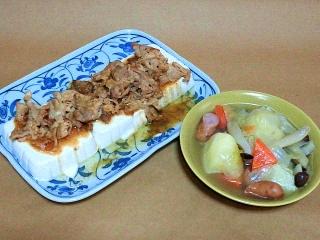 161014_4241 豆腐ステーキ豚肉の生姜炒めのせ・ポトフVGA