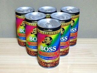 161016_4251 サントリーBOSSレインボーマウンテン缶引換えキャンペーン6日目VGA