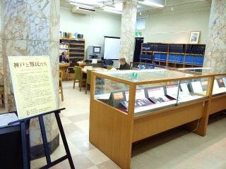 161118_4308神戸市文書館「神戸と難民たち」企画展・展示室VGA