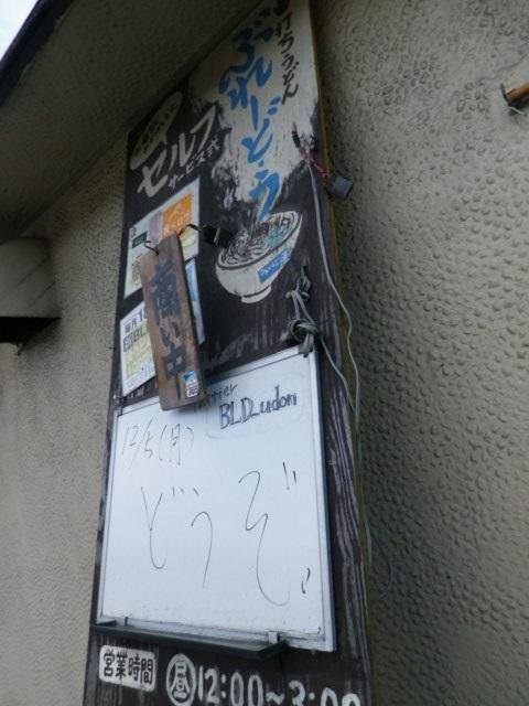 IMGP1222.jpg