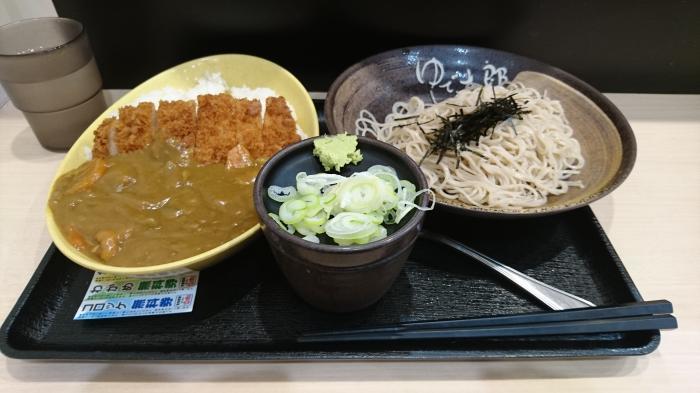 ゆで太郎10