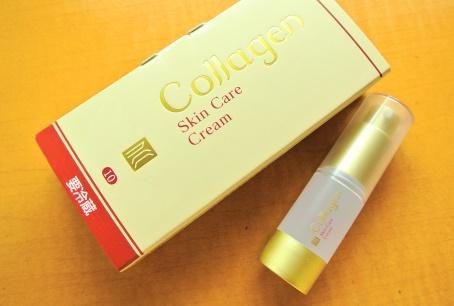 collagencream.jpg