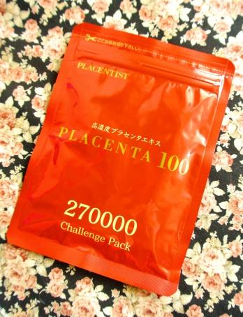 placenta100.jpg
