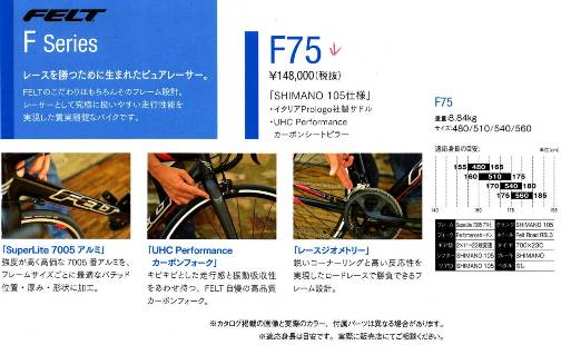 17_f75_2.jpg