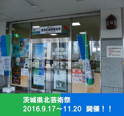 DSCN7024.jpg