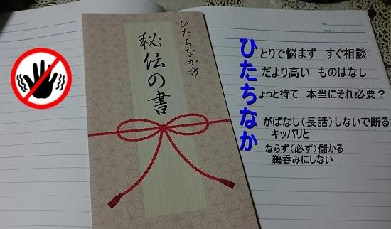 DSC_0164_2016110722040767b.jpg