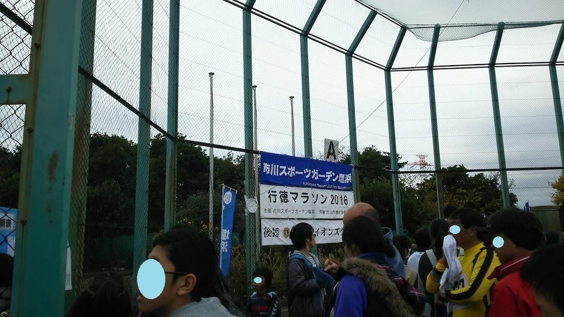 gyotoku.jpg