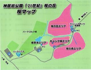 神居岩公園マップ-1