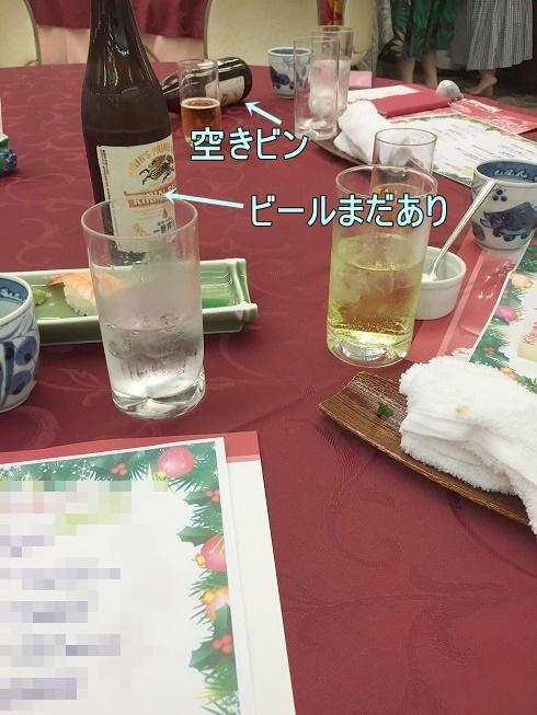 IMG_96110.jpg