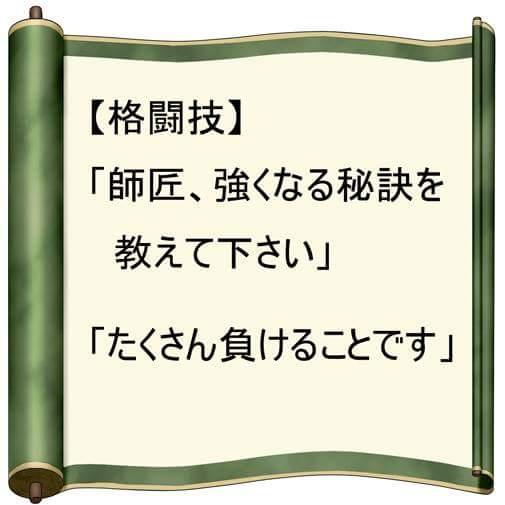 深いけどさ(^_^;)