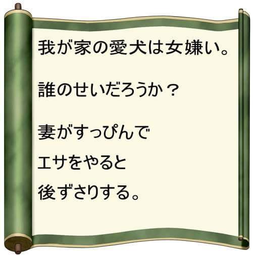 すっぴん(^_^;)