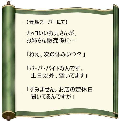 勘違い(^_^;)