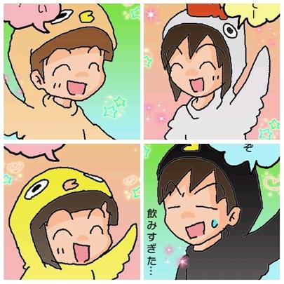 もりりんパパと2匹の怪獣姫~マンガで描くゆかいな仲間たちとのイラストブログ~