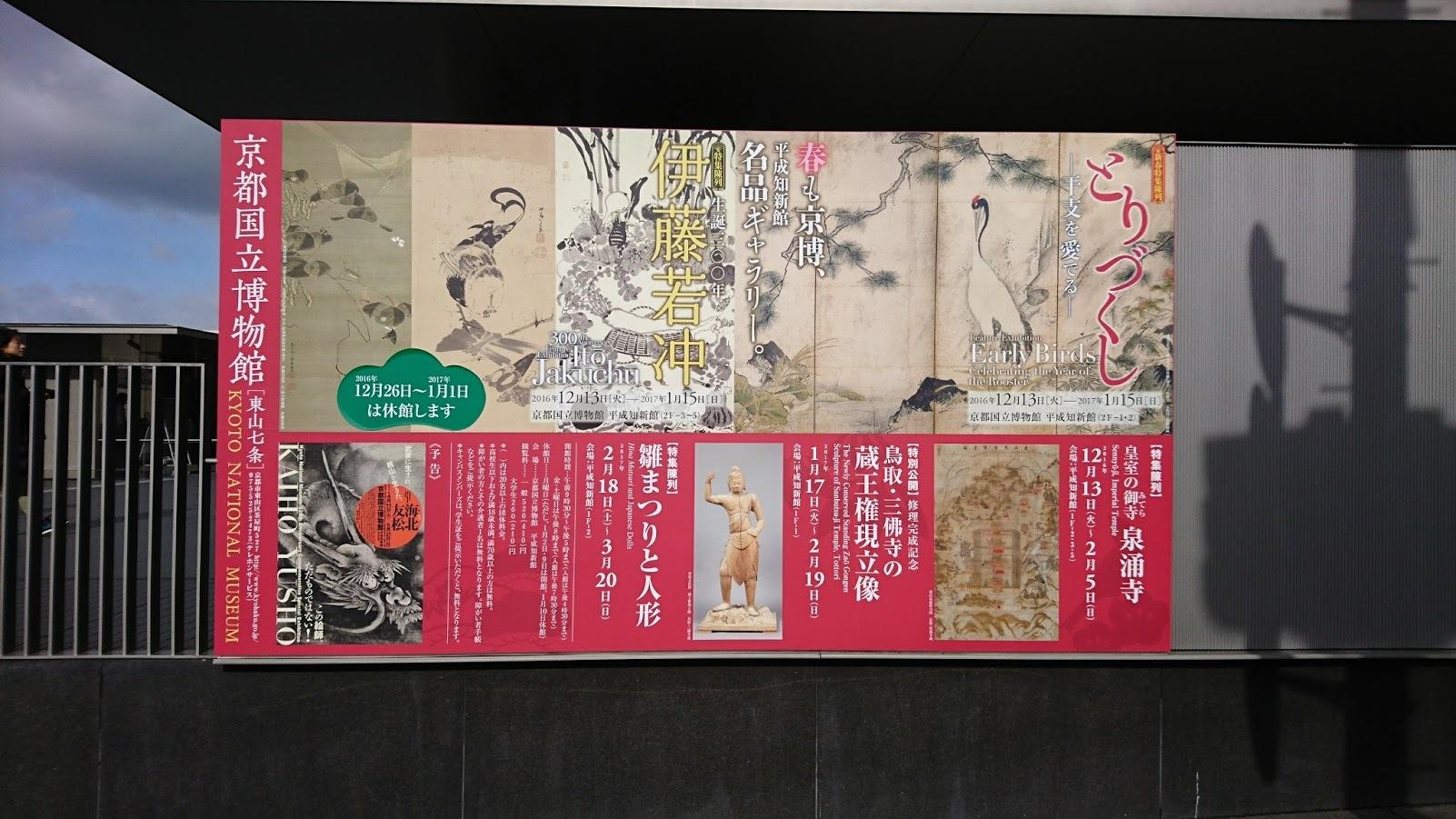 kyokokubi3015.jpg