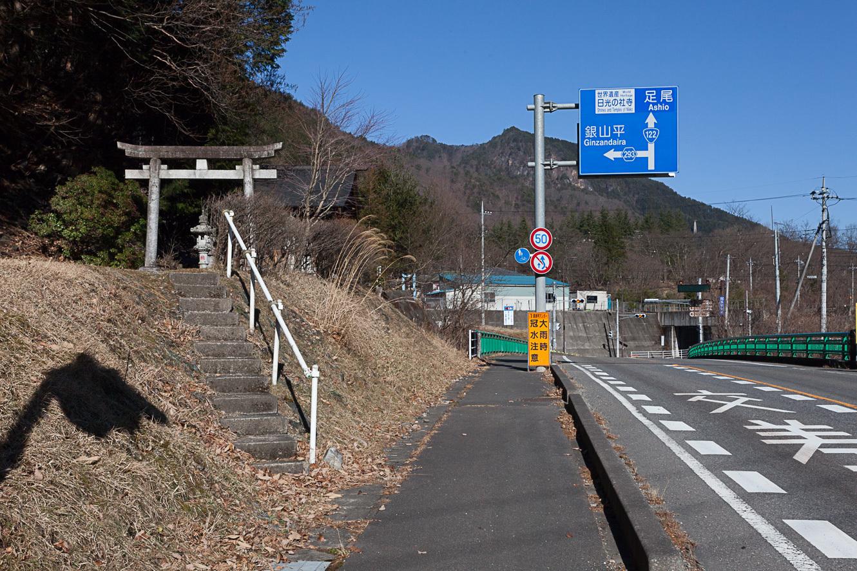 161218足尾-9610