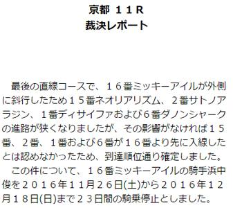 161121_06.jpg