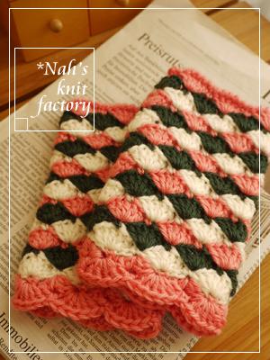 tricolorMitten04.jpg