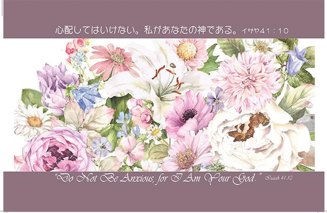 A5_28P_表紙-裏表紙 [Converted]nnn