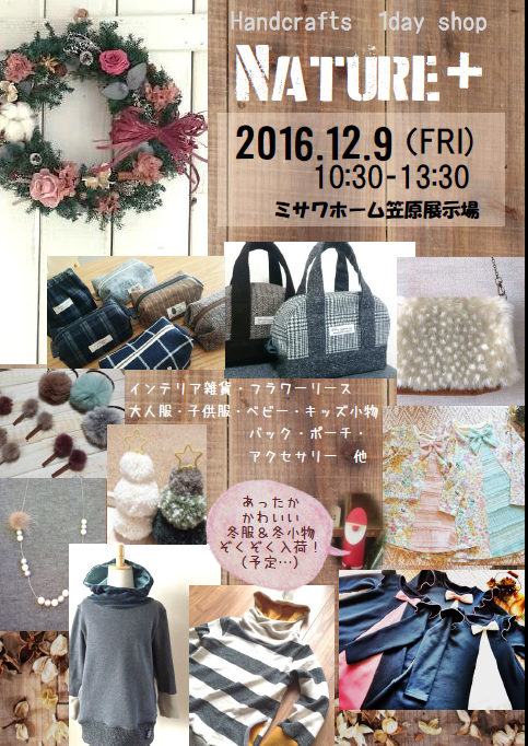 20161120150826a72.png