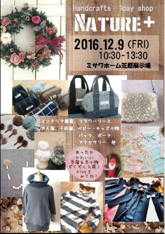 201611211332475d6.png
