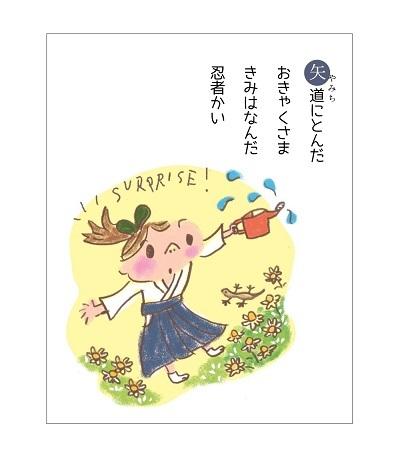 yamichi40.jpg