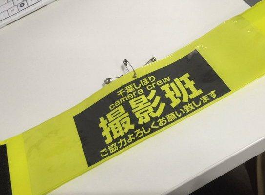IU6JdxNu-002.jpg