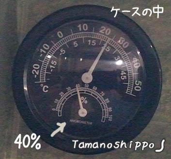 ドライボックスの湿度計(中40%)