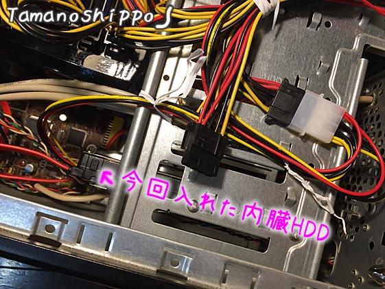 パソコンに入れたHDDと変換ケーブル