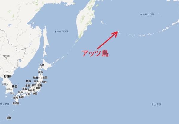 20160527 アッツ島
