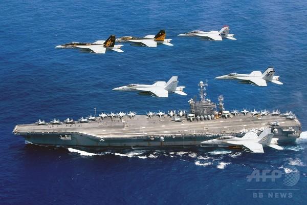 20160629 フィリピン海に展開した米空母