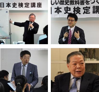20160702 第七期日本史検定講座