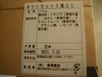 IMGP1351.jpg
