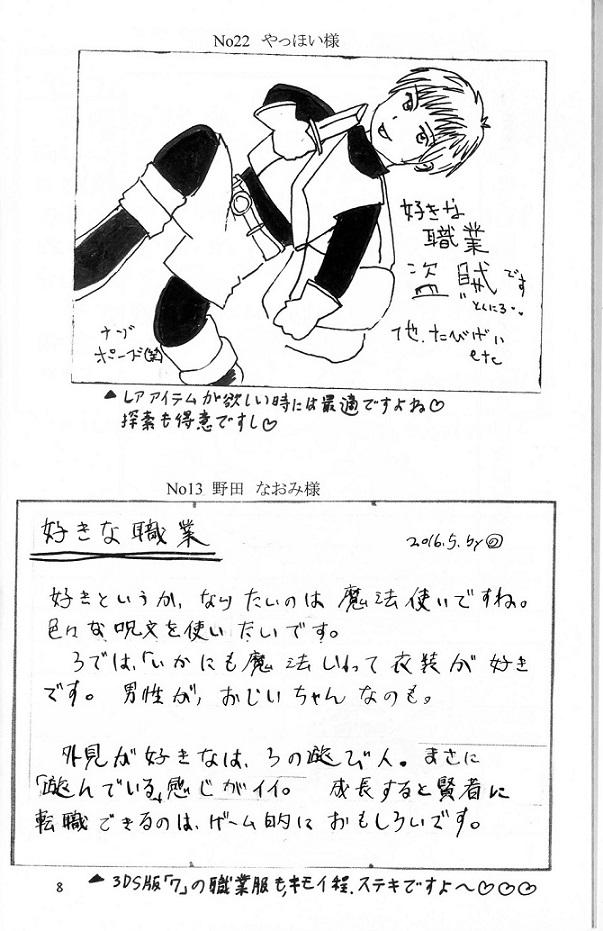 44-1.jpg