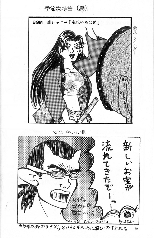 44-2.jpg