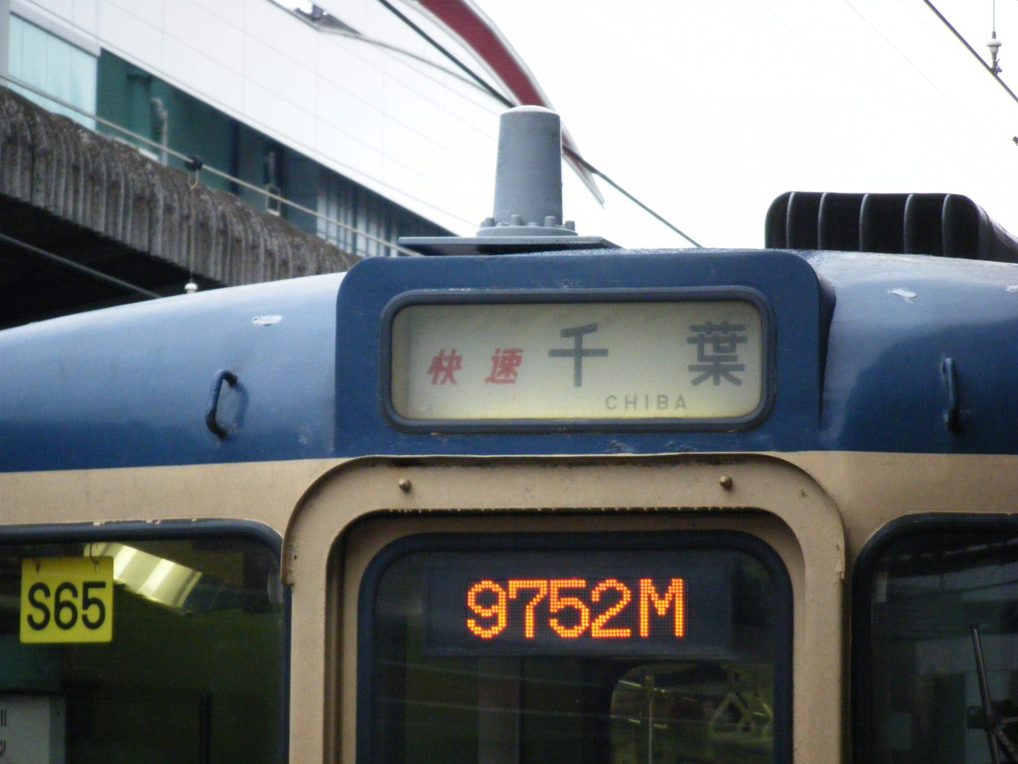 DSCF7956.jpg