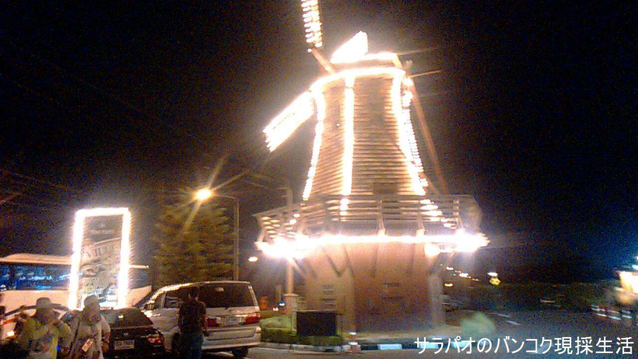 ChocolateVille_39.jpg