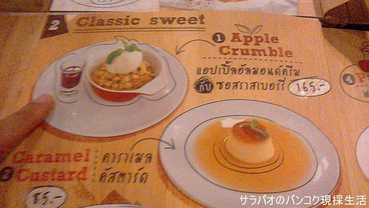 ChocolateVille_menu_07.jpg