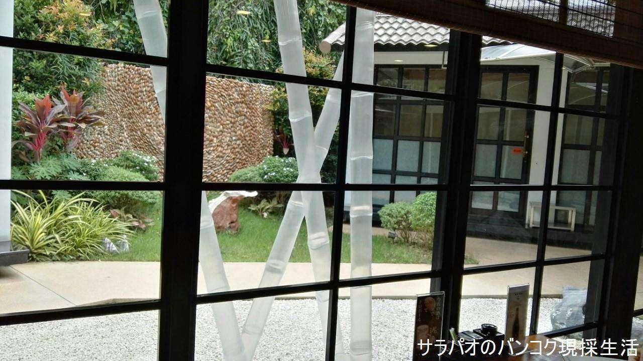 Cozy_11.jpg