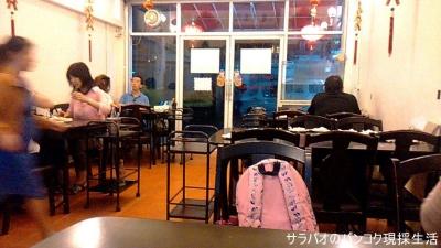 中華料理店 大連飯店