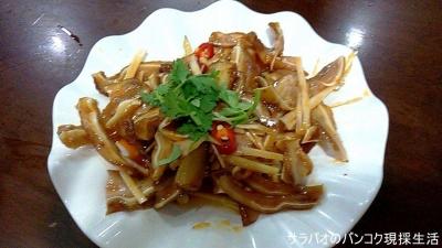中華料理店 Fu Hua