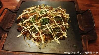鉄板焼き・お好み焼き 広島(HIROSHIMA PIZZA)