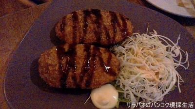 一等食堂(Itto Shokudo)