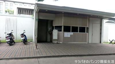 在タイ日本大使館