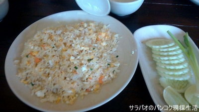 KeereeTara Restaurant