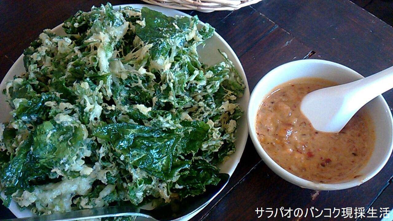 KeereeTaraRestaurant_05.jpg