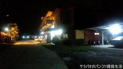 โรงแรมขวัญเรือนฟิชชิ่งรีสอร์ท(Kwanruen Fishing Resort)